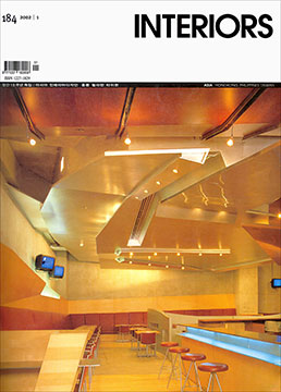 CS Architecture | Interiors Asia, Korea