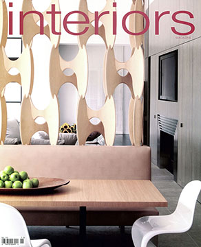 CS Architecture | Interiors Magazine
